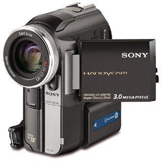 Videokamera - (Video, Programm, Kamera)
