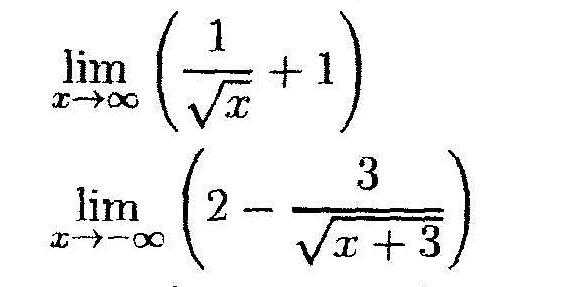 wie kann ich den grenzwert der beiden funktionen bestimmen mathematik gymnasium. Black Bedroom Furniture Sets. Home Design Ideas