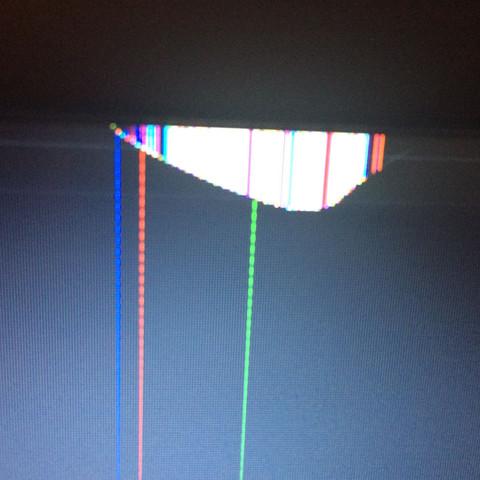 Da könnt ihr sehen was ich mit den Strichen gemeint habe. - (Technik, Microsoft, Update)
