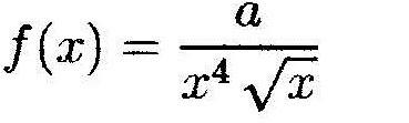 Beispiel - (Mathematik, Gymnasium)