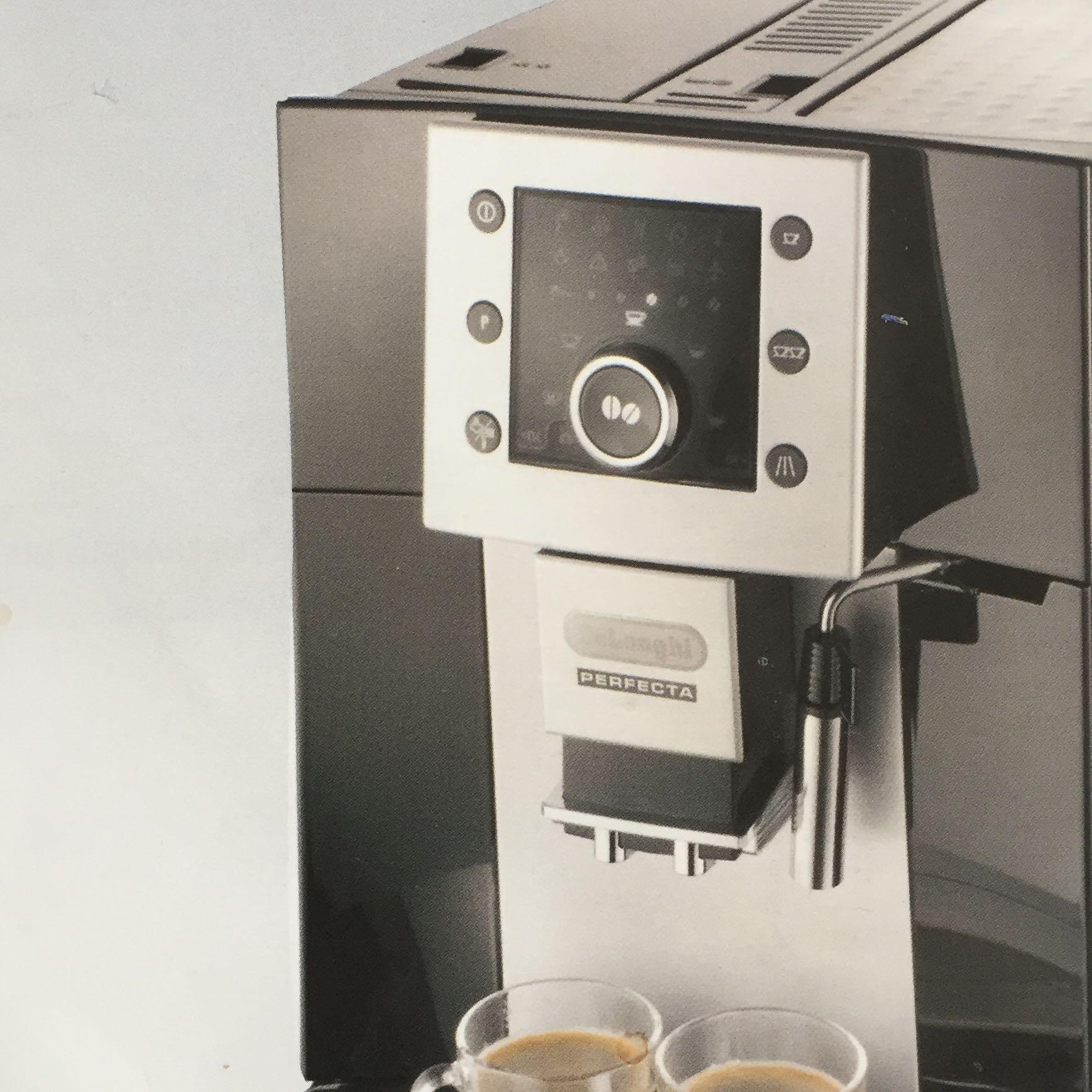 wie kann ich die br heinheit meines delonghi esam 5400 kaffeevollautomaten entnehmen kaffee. Black Bedroom Furniture Sets. Home Design Ideas