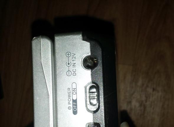 Steckerinnenteil - (Reparatur, portable-dvd-player)