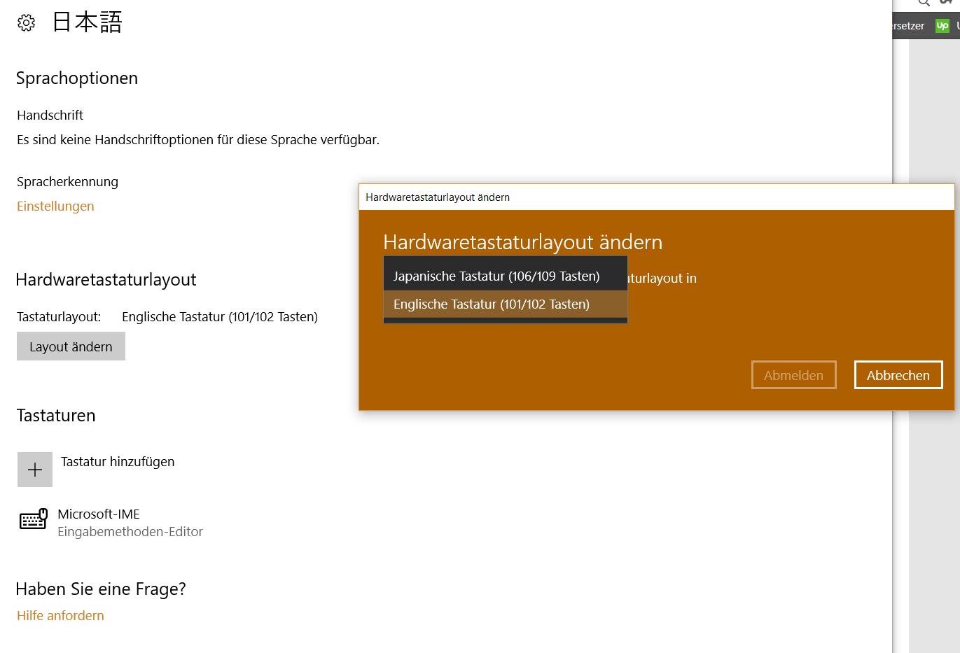 Wie Kann Man Bei Windows 10 Die Japanische Romanji Eingabe Auf Das Deutsche Tastaturlayout Einstellen Computer Sprache Tastatur