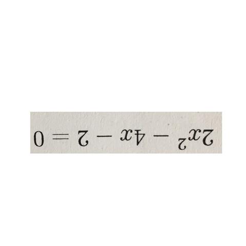 Gleichung - (Schule, Mathe, Mathematik)