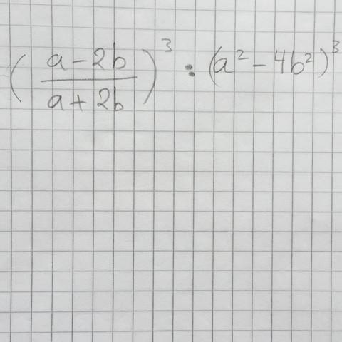 Mathe, Übung.  - (Mathematik, math)