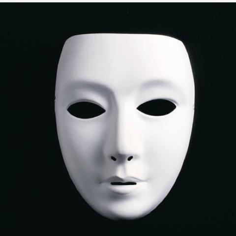 wie kann man so eine maske selbst machen siehe bild spa basteln. Black Bedroom Furniture Sets. Home Design Ideas