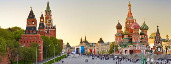 moskau - (Visa, Moskau)