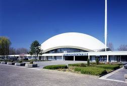 Jahrhunderthalle in Frankfurt - (Konzert, Bruno-Mars, Bus und Bahn)