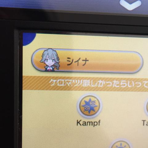 Dieses Icon - (Pokemon, Pokemon ORAS)