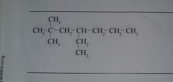 Wie lautet der Name dieser Strukturformel?