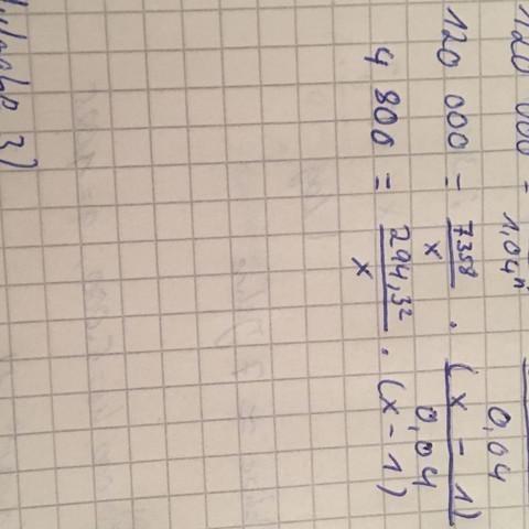 Ab dem Punkt komme ich nicht weiter (Rentenbarwert berechnen) - (Gleichungen, Mathematik Brüche)
