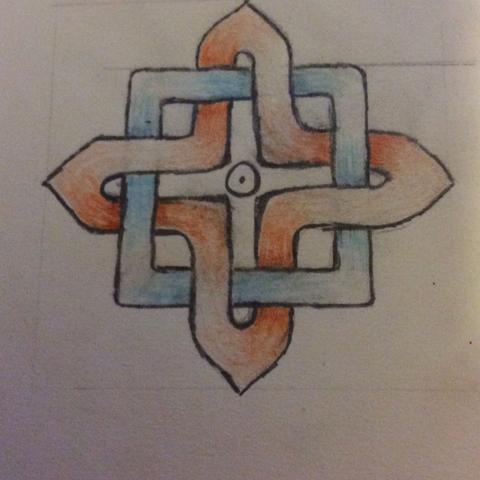 Das ist das zweite - (Zeichnung, Quadrat)