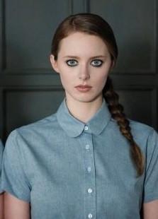 Besagte Bluse - (Mode, Kleidung)