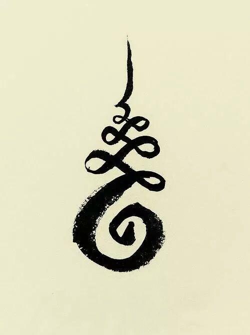 wie nennt sich dieses symbol ich habe es leider vergessen spiritualit t. Black Bedroom Furniture Sets. Home Design Ideas