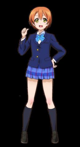 Rin Hoshizora aus Love Live - (Anime, Manga, Japan)