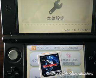 sky3ds plus - (Nintendo, sky3ds plus)