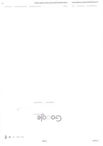Testdruck SW - (Drucker, Canon, Ausdruck)