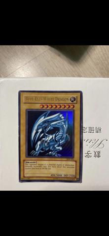 Wie viel ist die Yugioh Karte im Bestzustand wert?