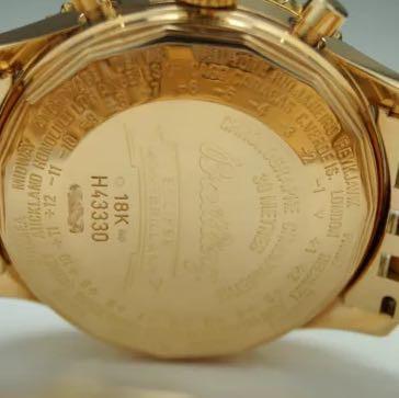Alssss - (Uhr, Wert, Breitling)