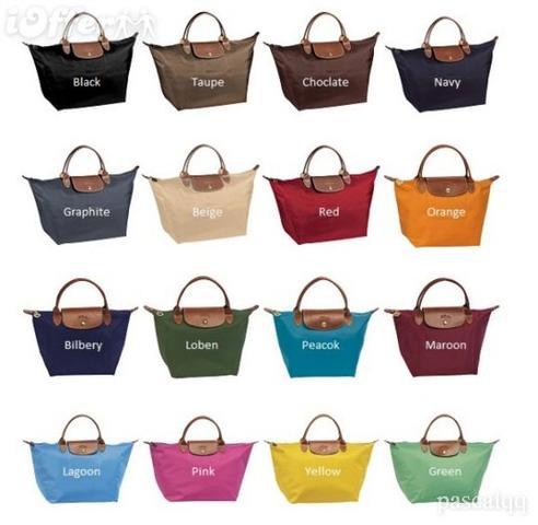 die tasche :D - (Preis, Tasche, Handtasche)