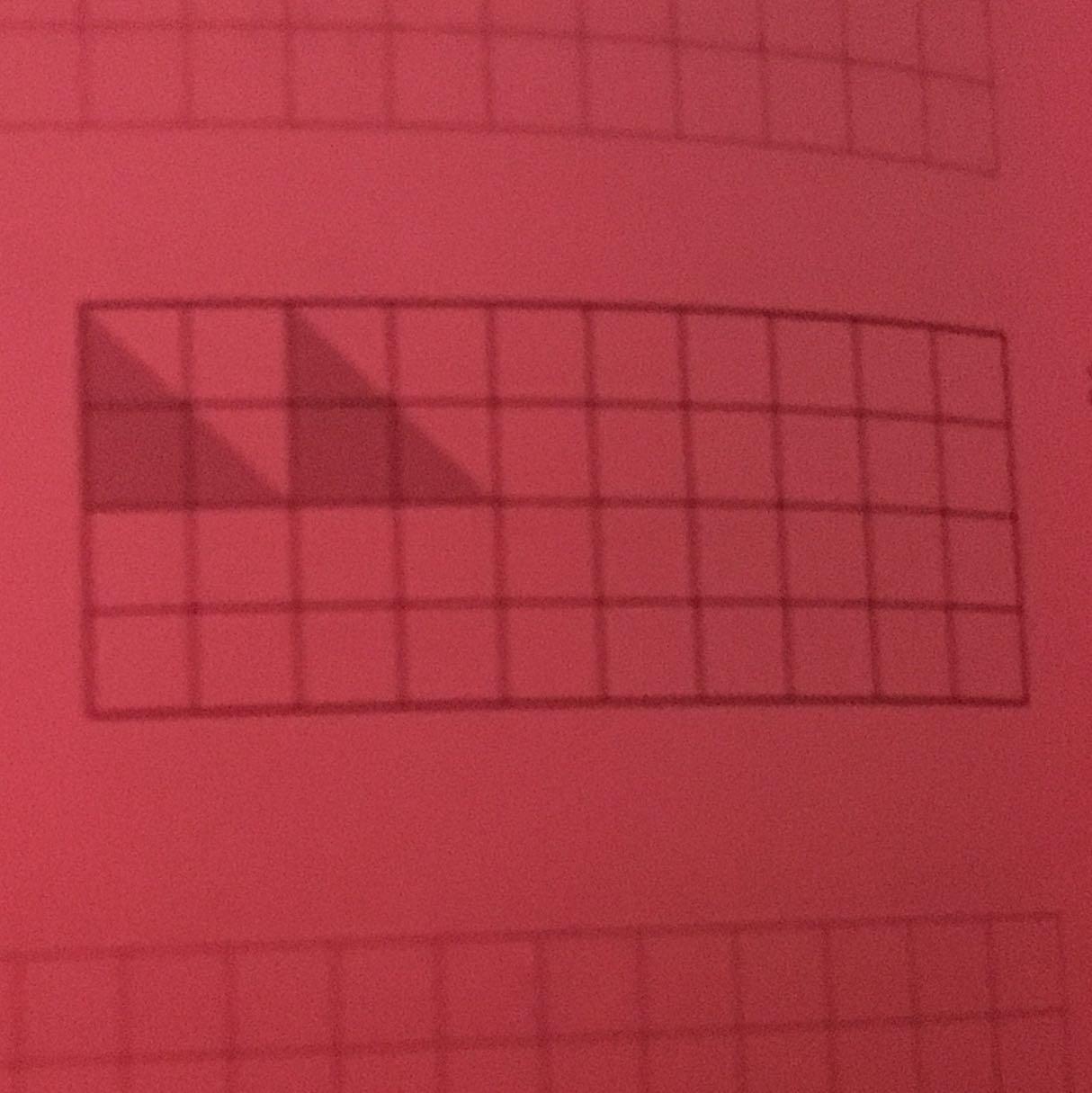 Wie viel Prozent ist hier die graue Fläche? (Mathe, Wissen)