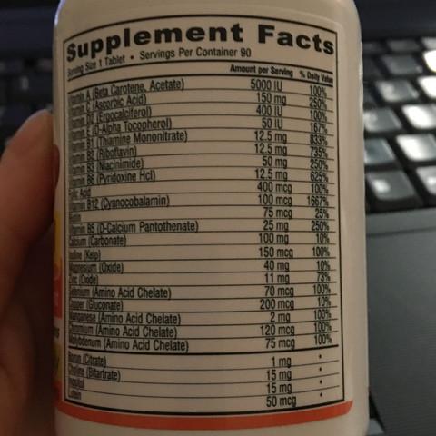 Bild 1 - (Vitamine, Supplements, Nährwerte)