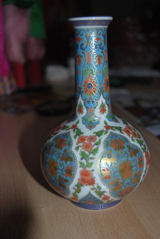 Wie viel Wert hat diese Kaiser w Germany Wuhan Vase?