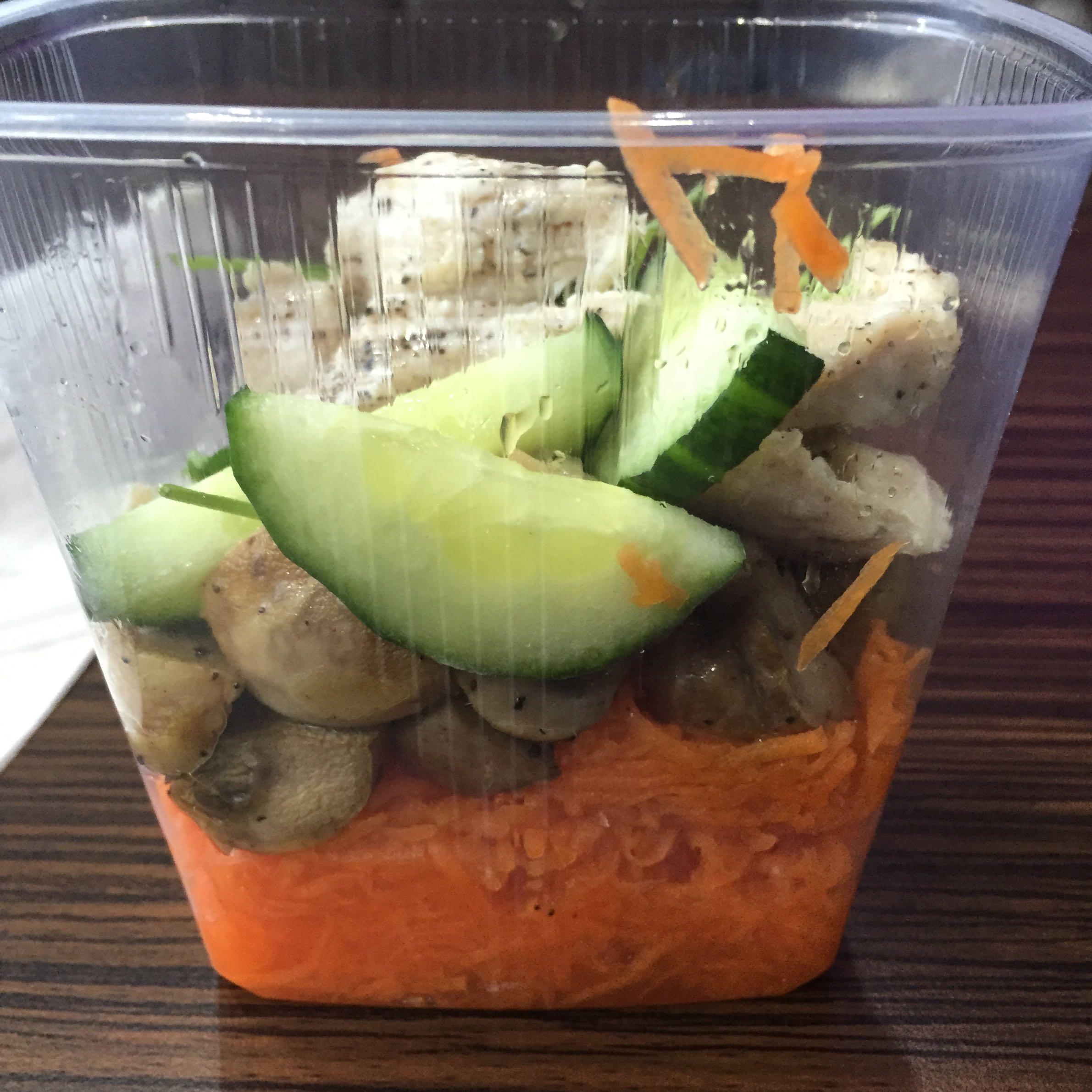 Wie viele Kalorien hat der Salat (edeka,244g)? (Ernährung)