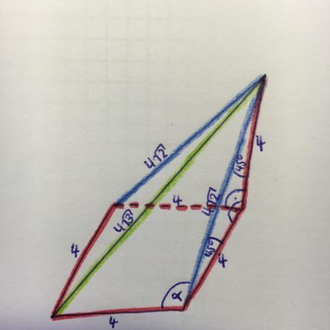 Die Pyramide - (Mathe, Mathematik, Geometrie)