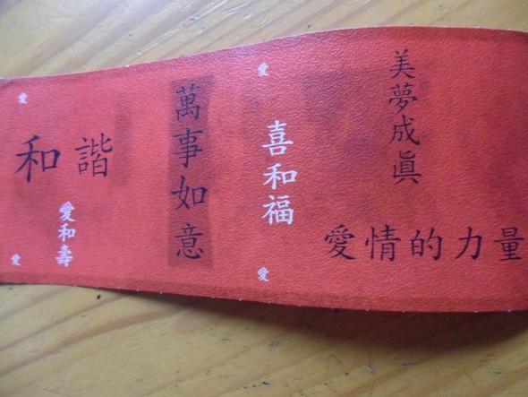 Einmal - (japanisch, Schriftart, chinesisch)