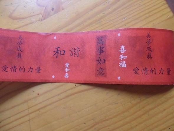 Zweimal - (japanisch, Schriftart, chinesisch)