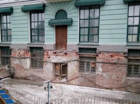 - (Erde, Architektur, Fenster)