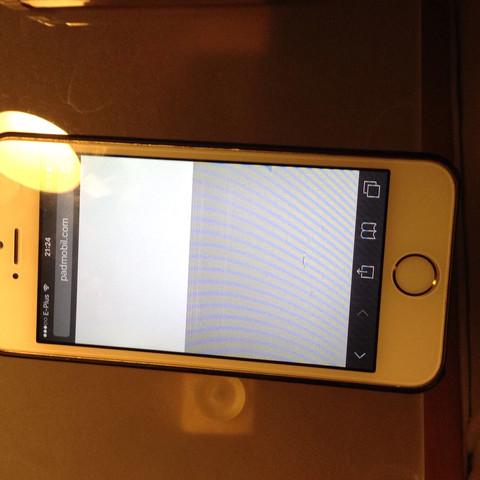 Das is ca auf dem halben Display  - (iPhone, Fehler, Display)