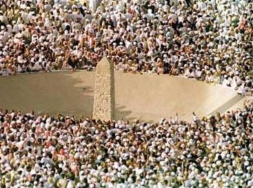 Obelisk mekka - (Islam, Flüchtlinge, Muslime)