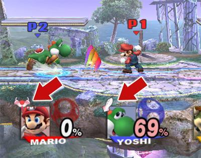 Bild 1 - (Wii U, Super Smash Bros.)