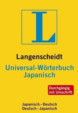 Wörterbuch - (lernen, japanisch)