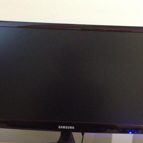 Dann statt anmeldescreen der blackscreen - (PC, Gaming, Software)