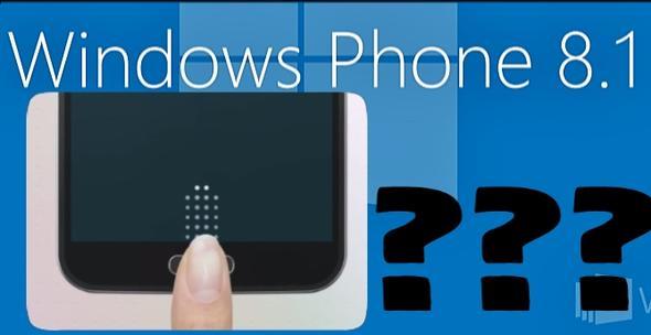 Wird es auch bei Windows Phone einen Fingerscanner geben ?? - (Windows Phone, Fingerabdruckscanner)
