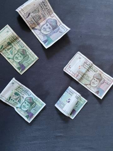 wie viel geld hat eine bank