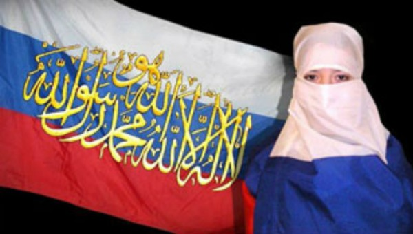 wo bekomme ich eine islam russlandflagge her kaufen. Black Bedroom Furniture Sets. Home Design Ideas