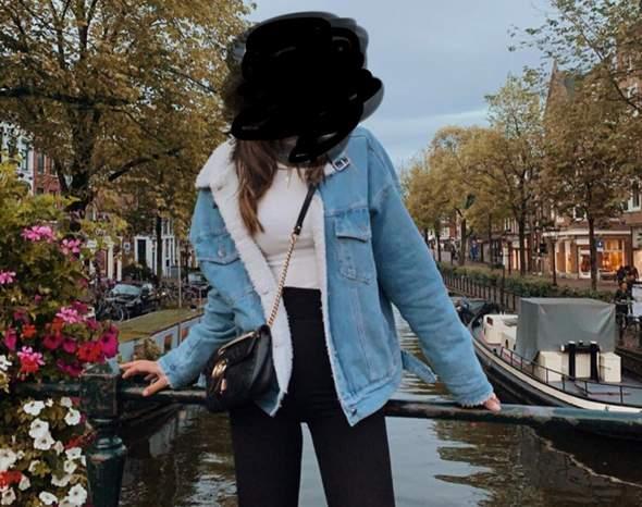 Wo finde ich diese Jacke?Hilfe?