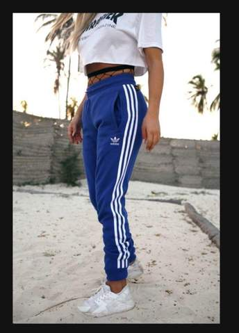 Wo gibt es  diese jogginghose?