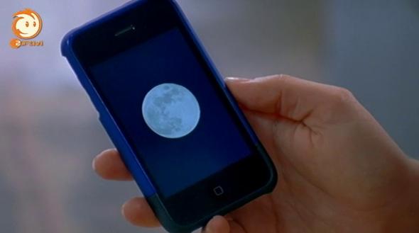 Wo gibt es diese iPhone 3G/S Hülle?? - (iPhone, Apple, Smartphone)