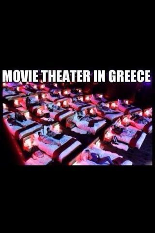 Bett Kino