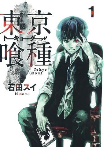Tokyo Ghoul - (Anime, Stream, gratis)