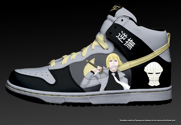 Nike Dunk High: Kakashi ANBU by DertyHarry on DeviantArt