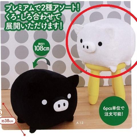 wo kann ich dieses schwein kaufen monokuro boo pl schtier. Black Bedroom Furniture Sets. Home Design Ideas