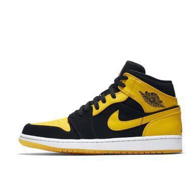Die gesuchten Schuhe - (Schuhe, Nike, Sneaker)