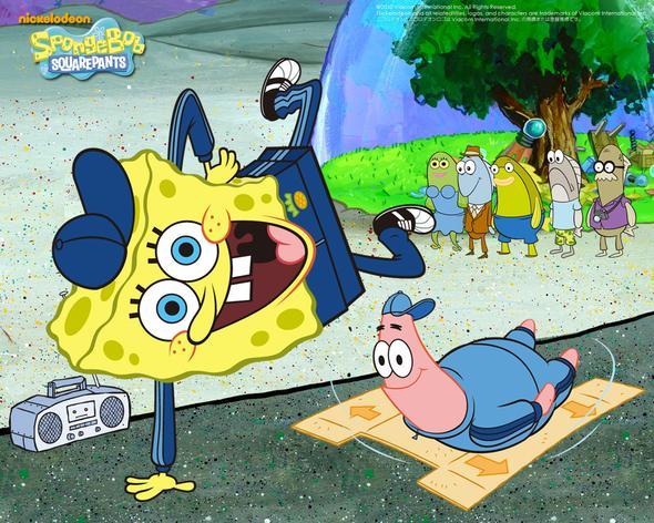 sd - (Internet, Internetseite, Spongebob)