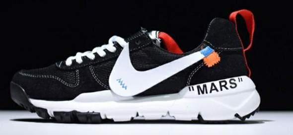Wo kann man die Nike x Off White Mars Yard Schuhe kaufen (original)?